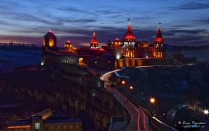 Ukrainian Disneyland