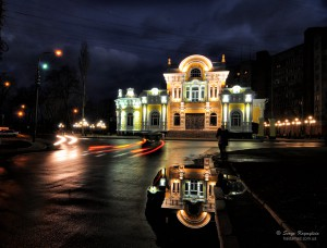 Cherkasy night